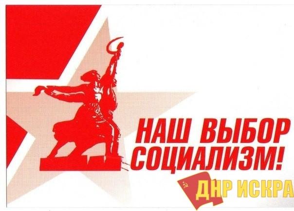 К проблеме новой социалистической революции