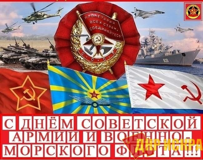 Приглашаем 23 февраля на митинг во Владивостоке!