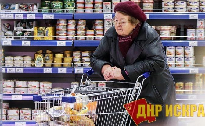 Рынком РФ управляют картели, а ФАС ликует от роста цен