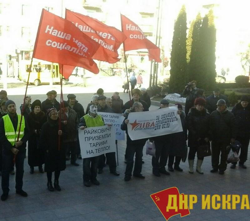 Желтые жилеты в Кировограде: люди требуют социальной справедливости и доступных тарифов