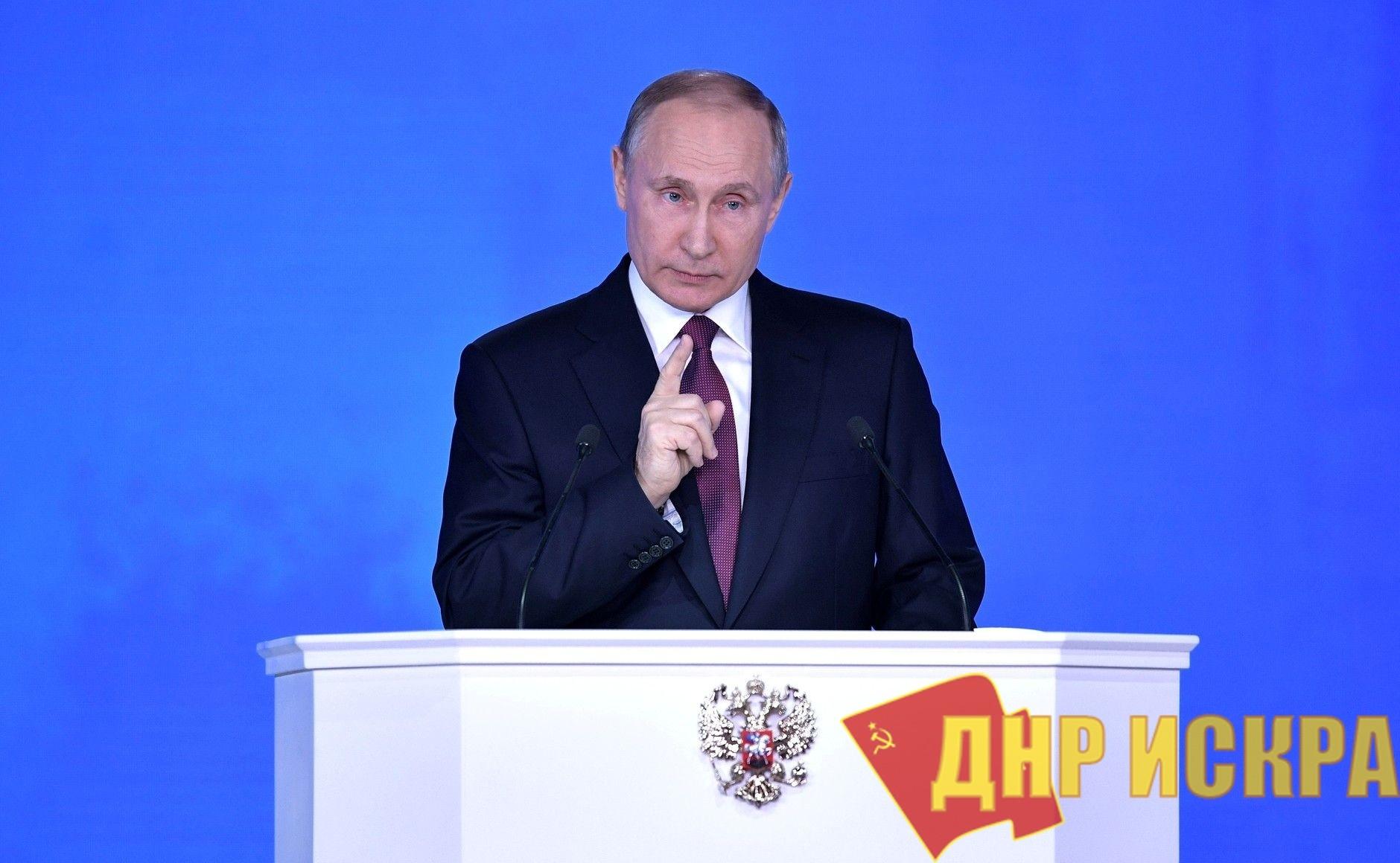 """Д.А. Парфенов: """"Путину придется перетрясти всю свою команду"""""""
