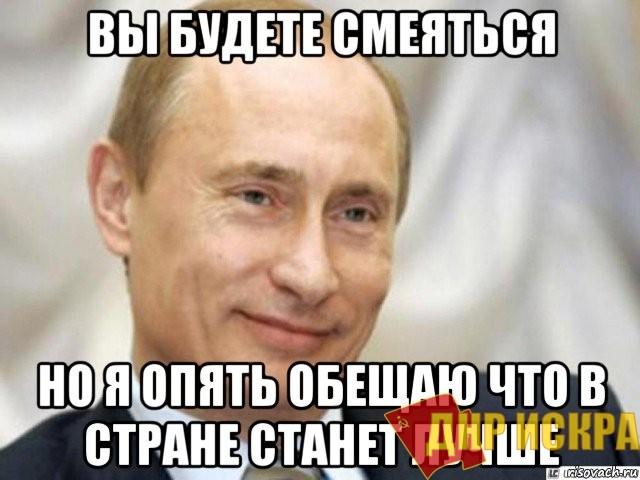 В.Ф. Рашкин: «Послание Путина – это просто чтобы поговорить».