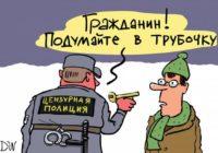 Контроль личных контактов — ради «идеологического здоровья». В Татарстане студентам открыто объявили о слежке