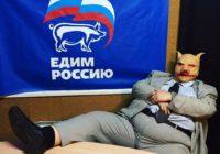 «Единая Россия» не готова к новому посланию президента РФ – Зюганов