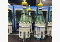 Верующие возмутились бутылкой водки в форме часовни
