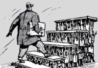 Поддерживаем принципиальную борьбу Г.А. Зюганова против олигархического капитализма!