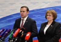«За новое правительство и консолидацию общества!». Ю.В. Афонин и В.А. Ганзя выступили в Госдуме