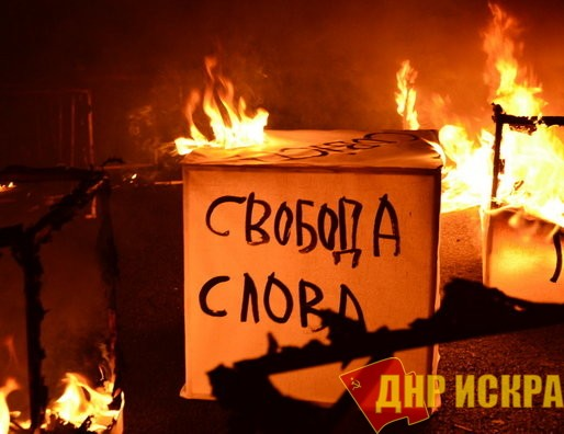 РФ: право на ложь и запрет на правду
