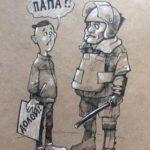 Театр юного патриотичного зрителя. В комендатуре Екатеринбурга школьникам показали разгон митинга
