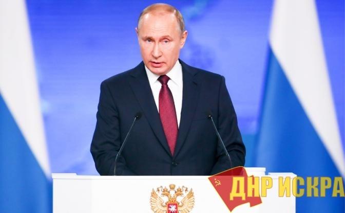 Послание Путина: «Прививка успокоения» голодным россиянам, которые не верят власти