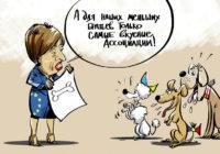 """Новости КПУ. Режим олигархо-нацистов превратил украинских детей в """"утилизаторов"""" запрещенных в ЕС вакцин"""