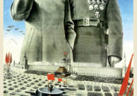Сталин и Красная Армия