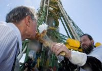 Роскосмос построит офис в форме ракеты