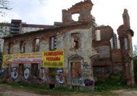 Н.В. Коломейцев: Никакие концессионные соглашения не помогут нам прекратить «руинирование» объектов культурного наследия