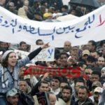 Учителя во всем мире поднимаются на борьбу. Полиция Марокко силой подавила митинг учителей