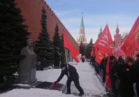В День Красной Армии в России прошли акции левых сил