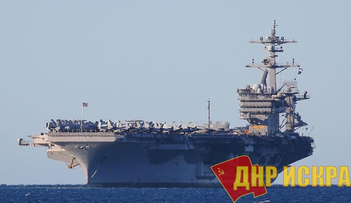 Американцы проникают в территориальные воды Китая