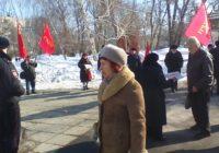Саратовские коммунисты провели митинг, посвящённый 101-й годовщине создания Красной Армии