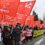 В Ростове-на-Дону участники митинга потребовали смены социально-экономического курса и отставки Президента и Правительства страны