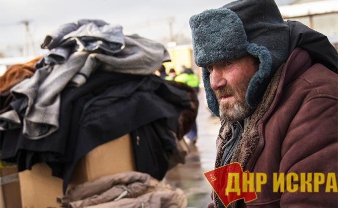 Российскую нищету правительство Медведева искоренит статистикой