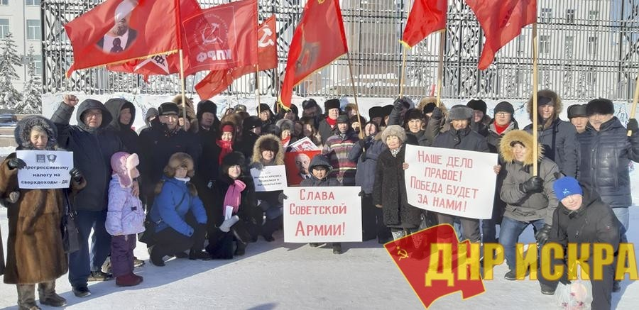 Митинг, посвящённый Дню Красной Армии, прошел в Якутске