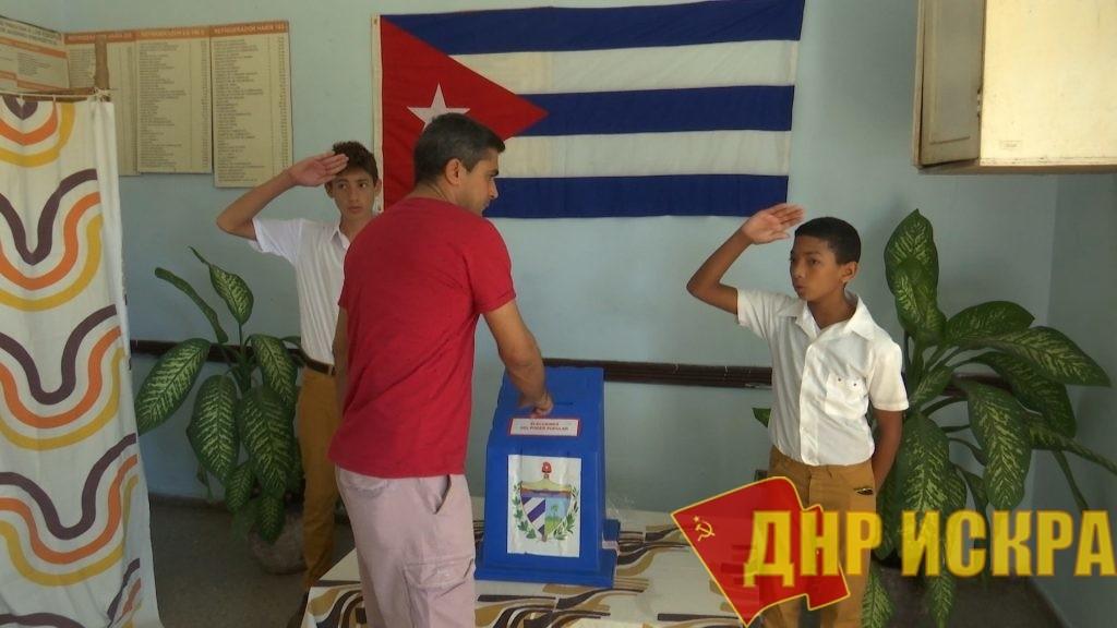 На Кубе проходит референдум по новой конституции