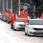 23 февраля в Новочеркасске отметили краснознамённым автопробегом