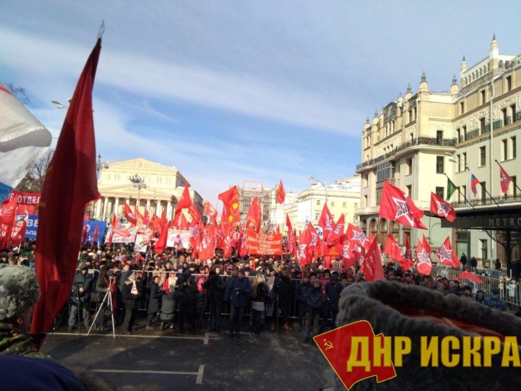 Марш левых сил в Москве: «Социализм вместо путинизма!» (видео)