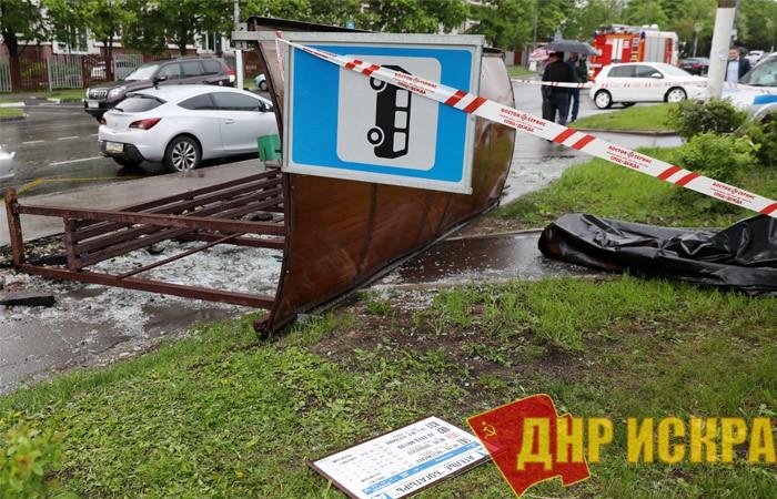 В России падает точность метеопрогнозов. Заменят ли молитвы прогноз погоды?