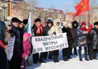 Праздник Дня Красной Армии объединил сахалинцев на митинге