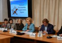 Круглый стол, посвящённый 150-летнему юбилею Надежды Крупской