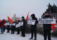 Сталинградские коммунисты выступили против ухудшения социально-экономического положения жителей Волгоградской области