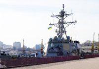 Одесса враждебно встретила эсминец США с «Томагавками»