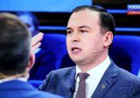Юрий Афонин: Трамп провозгласил борьбу с социализмом своей важнейшей целью