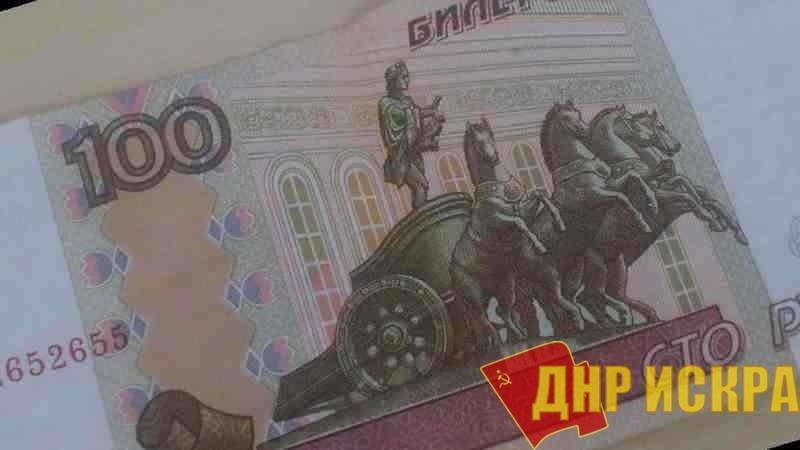 У стариков хотят забрать по 400 рублей