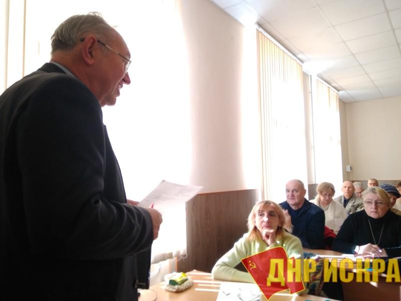 Новости КПДНР. На Пленуме ЦК принято решение провести V съезд партии 8 июня