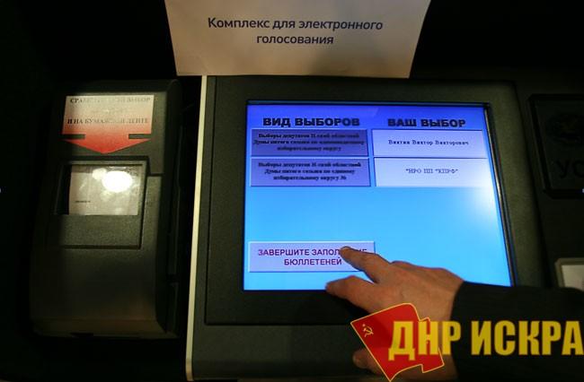 Очередные «новшества» избирательного законодательства