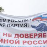 Сергей Удальцов: Россия под властью воров и убийц