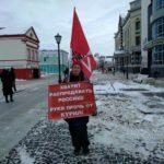 Казань: Новые акции в защиту Курильских островов
