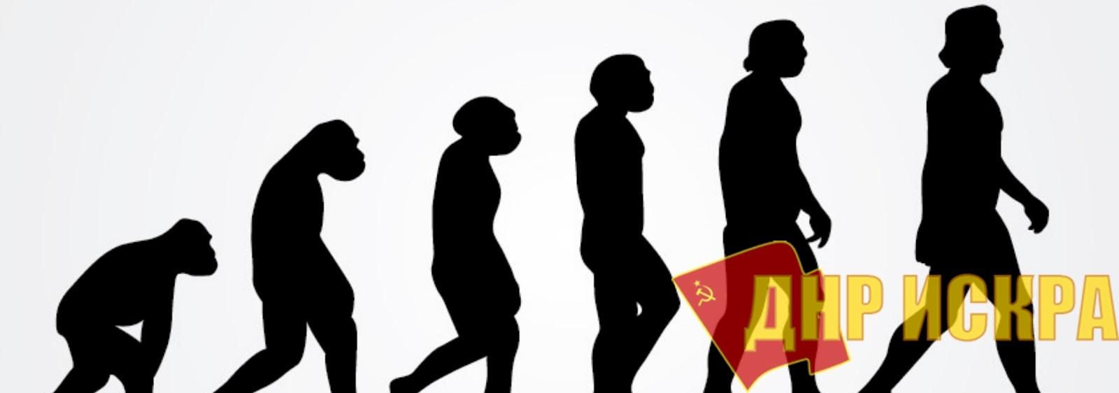 Навстречу IX съезду РУСО. И.И. Никитчук о некоторых психологических аспектах построения социализма