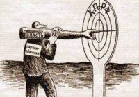 Власти готовы использовать спойлеров против КПРФ