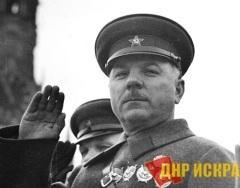 4 февраля родился советский государственный и военный деятель, Маршал Советского Союза Климент Ворошилов