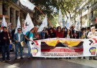 Чилийские шахтеры добились повышения зарплаты