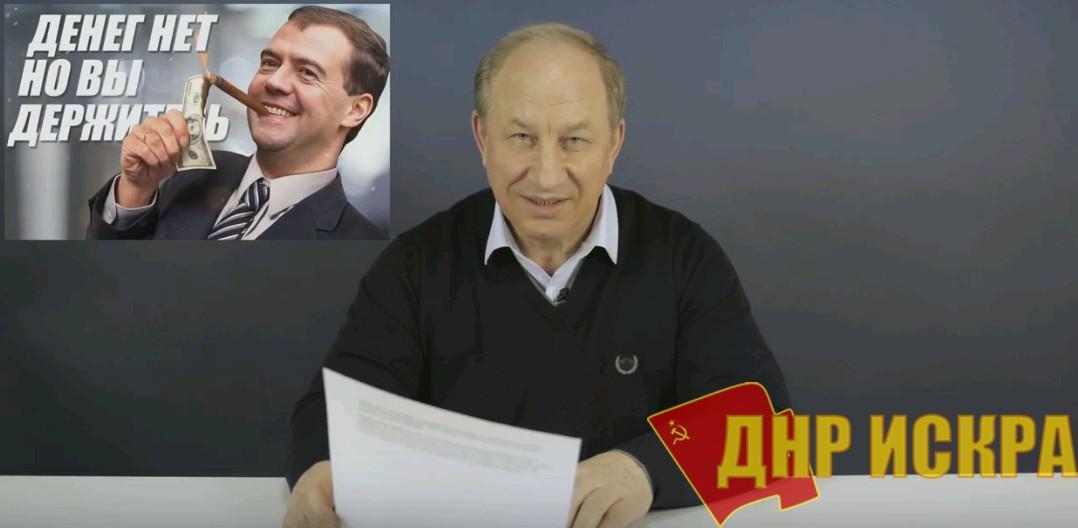 Валерий Рашкин: «Деньги содрали — мусор остался»