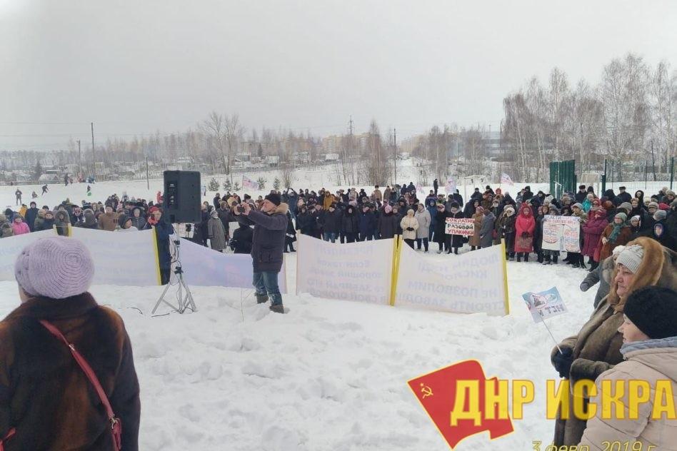 Казань: Нам нужен чистый воздух!