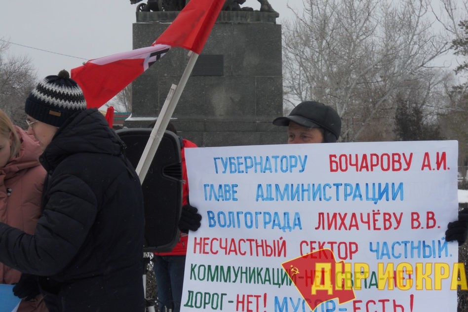 Жители Волгограда выступили против «мусорного» коллапса