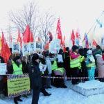 Архангельск собрал более 3 000 человек на митинг против московского мусора (Видео)