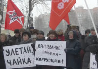 Ярославль поддержал общероссийский экологический протест (Видео)