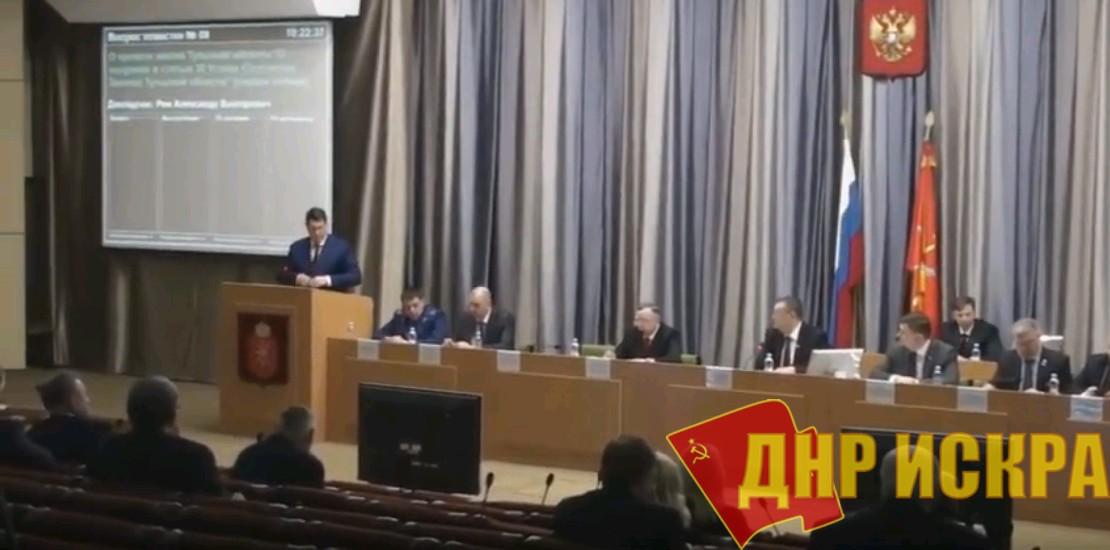 Алексей Лебедев: «Изменение правил игры по ходу самой игры – удел слабых игроков»