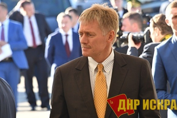 Президентского пресс-секретаря Дмитрия Пескова попросили прокомментировать результаты одного из последних опросов Левада-центра.
